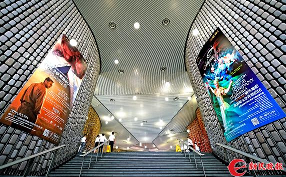 上海东方艺术中心整修后新装亮相