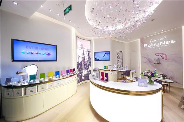大陆首家奶粉概念体验店在沪揭幕图片
