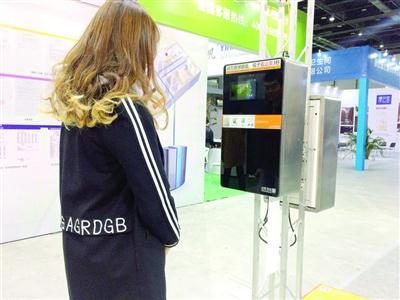 人脸识别厕纸机:取纸得刷脸 再取要等9分钟