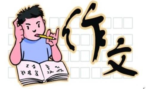 写关于老师的作文5篇