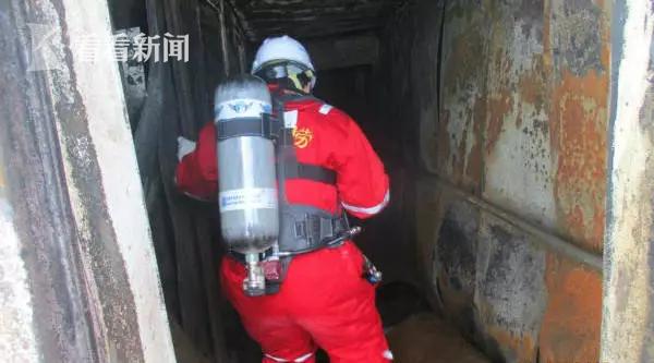 """2名遇难船员遗体找到 """"桑吉""""轮黑匣子被带回"""