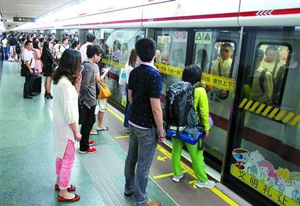新轨交办事规范收罗看法 耽搁超15分钟可退票