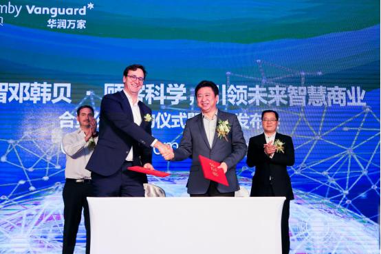 华润万家与邓韩贝签署合资协议 进军大数据业务