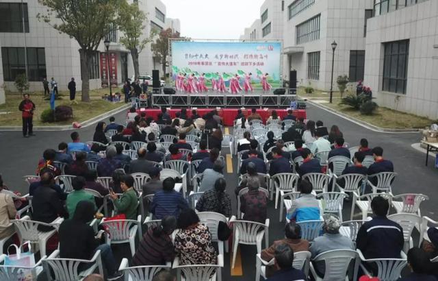 """2018年奉贤区""""宣传大篷车""""巡回下乡活动全面启动"""
