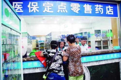 新版沪医疗工伤等药品目录执行 增重大疾病治疗药物