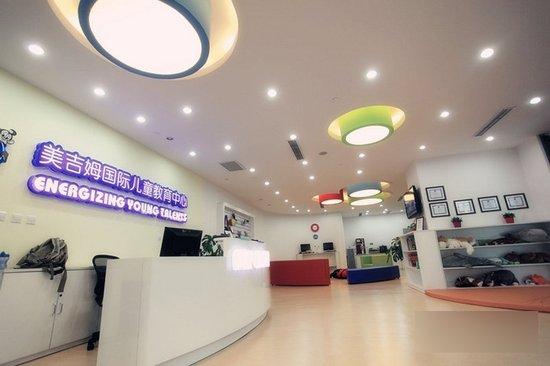 开发宝宝潜能:上海各区县早教中心一览