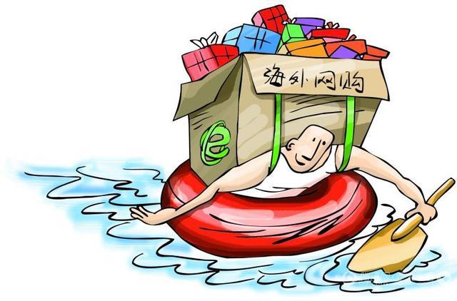 马桶盖掀家居海淘热 境外购物藏巨大风险
