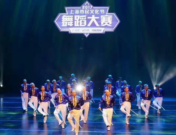 市民文化节舞蹈大赛亮相上海国际舞蹈中心 舞林大会老少皆宜