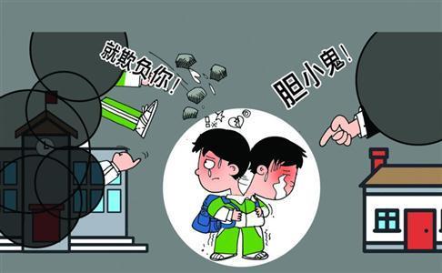 校园暴力手抄报漫画