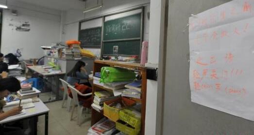 教育部人社部出台高校教师职称评审监管办法
