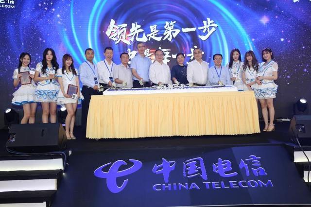 中国电信上海公司倾情上海宽带发展20年