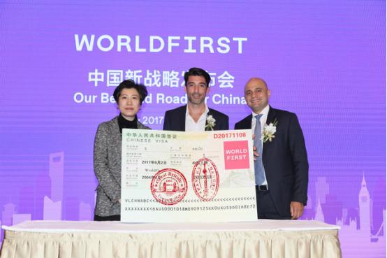WorldFirst 亚太区总经理Jeff Parker:加速布局中国 助力中国跨境电商发展