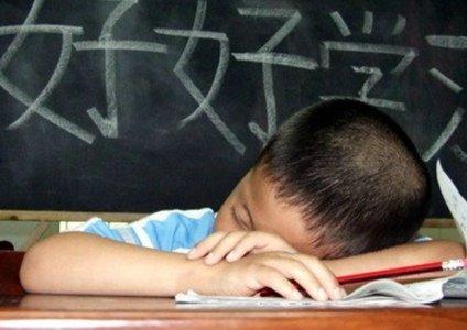 【热议】各位家长们,暑假有没有为孩子报辅导班啊?