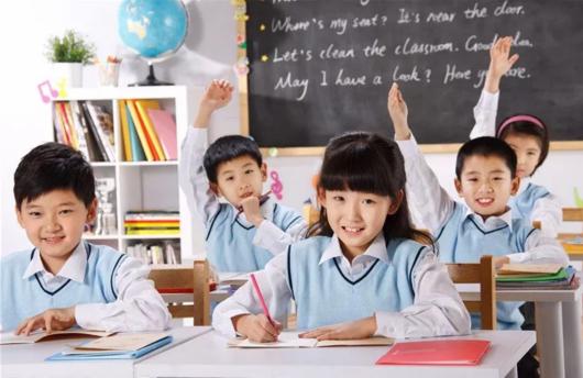 2018年长宁小学对口入学地域分配