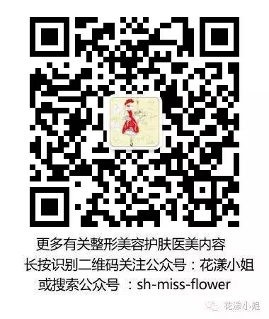 华美李健院长:脂肪移植技术新革新,美丽1+1>2