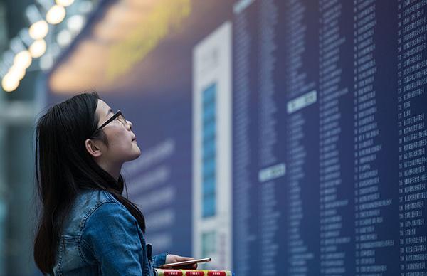 人社部启动大中城市联合招聘高校毕业生活动