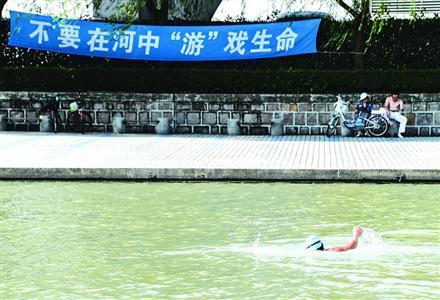松江一条小河发生惨剧 少年兄弟俩野泳溺亡