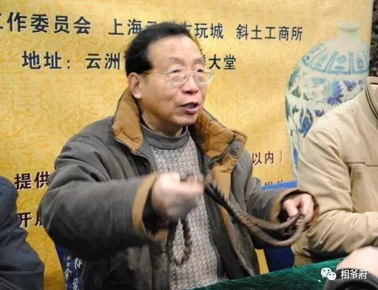 上海市收藏协会(相爷府)鉴定咨询点八月专家一览