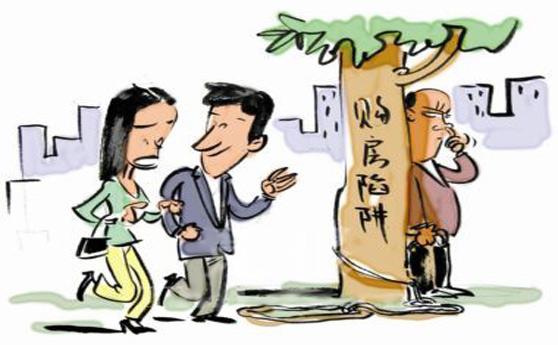 置业选择上海 买房拒绝忽悠