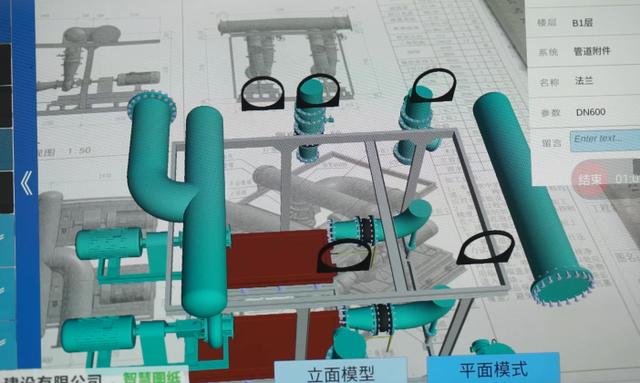 """建筑图纸走向智能时代 建筑工人戴上""""隐形""""AR眼镜"""