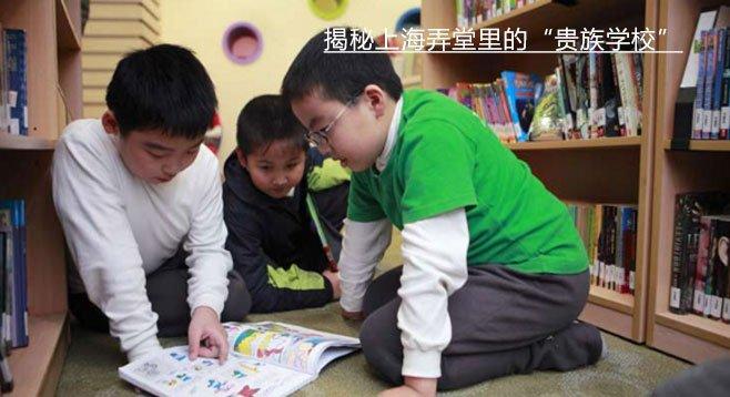 http://sh.qq.com/zt2016/school/index.htm