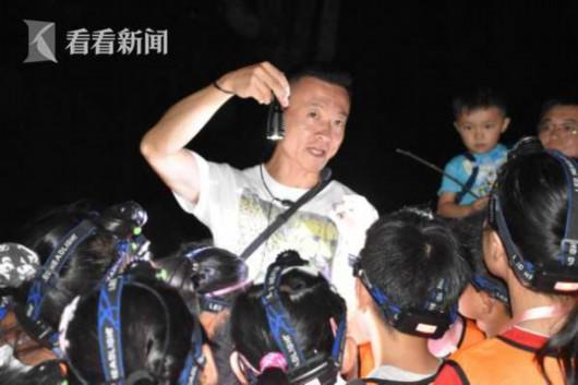 申城公园七月活动精彩纷呈