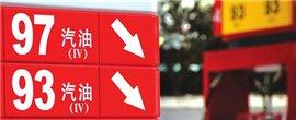 国内油价三连涨的外部因素有哪些?对通胀会造成多大影响?