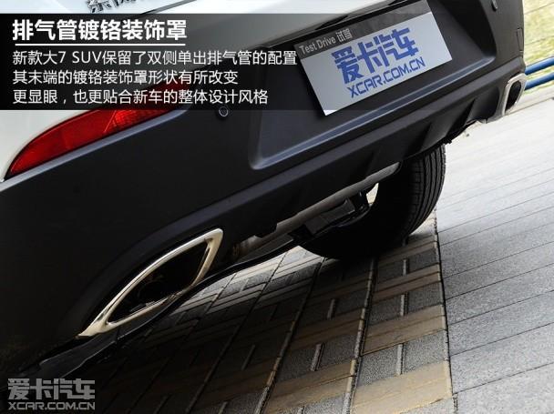 最具科技感的华系车 测纳智捷大7 SUV