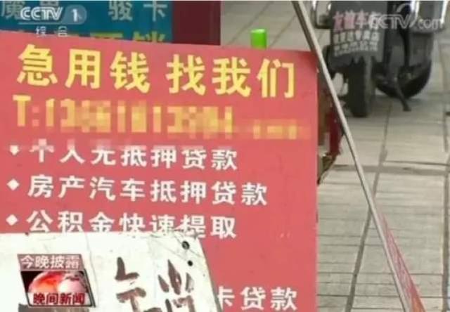 上海一男子借款5000元 结果被骗了上海一套房!