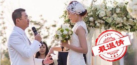 上海主持人夏磊婚礼现场照曝光