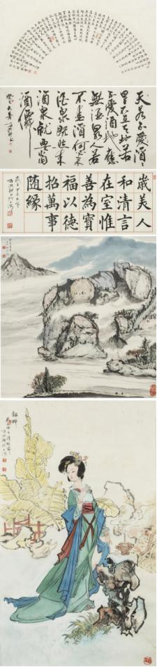 《寄情书海》方红根书画作品展在沪拉开帷幕