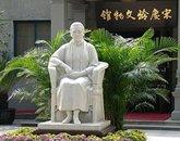 上海宋庆龄故居