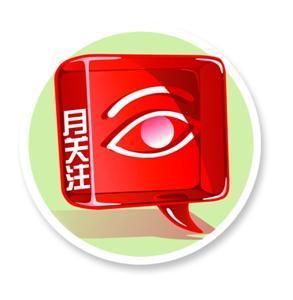 应届生首度可参加2015上海春考