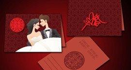 中式喜帖让婚礼更动人
