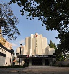 求婚成功率百分百的花园影院:新衡山电影院