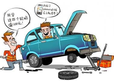 高二学生为买iphone5 偷卖自家越野车4个车轱辘