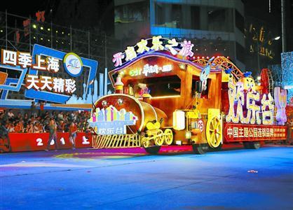 """上海旅游节圆满落幕 千万游客徜徉""""有温度城市"""""""