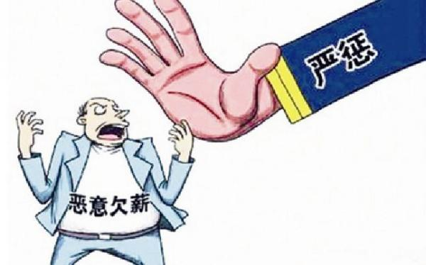 上海宣判首例外籍人员拒不支付劳动报酬案件