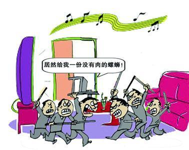 KTV遭强制消费螺蛳却吸不出螺蛳肉 上海男子怒砸店家