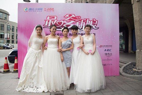 镜头前的美丽--最嗲新娘复赛阶段