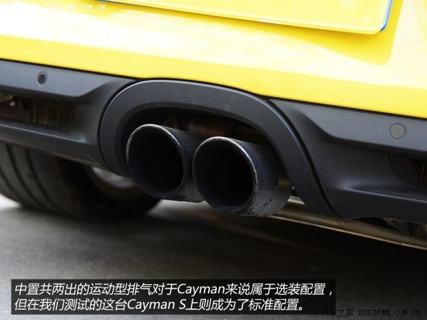 生而为战 测试2013款保时捷Cayman S