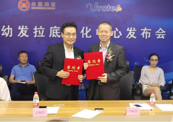 """上海众鼎携手美国硅谷幼发拉底全球孵化器 打造""""科技新引擎"""""""