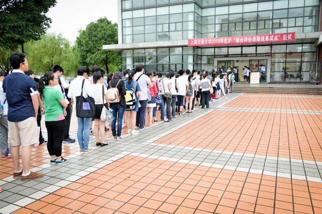 6月27日,参加上海交通大学综合评价录取改革试点的考生正在进行面试抽签。1(摄影:梅秋武)