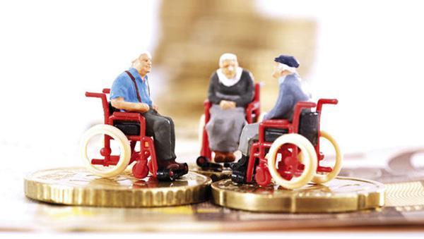 沪调整城乡居民养老保险有关标准 24日前可就近办理