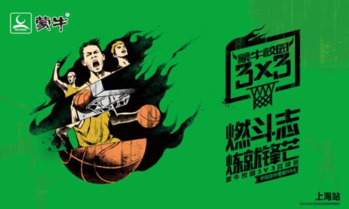 篮球加油海报手绘图片