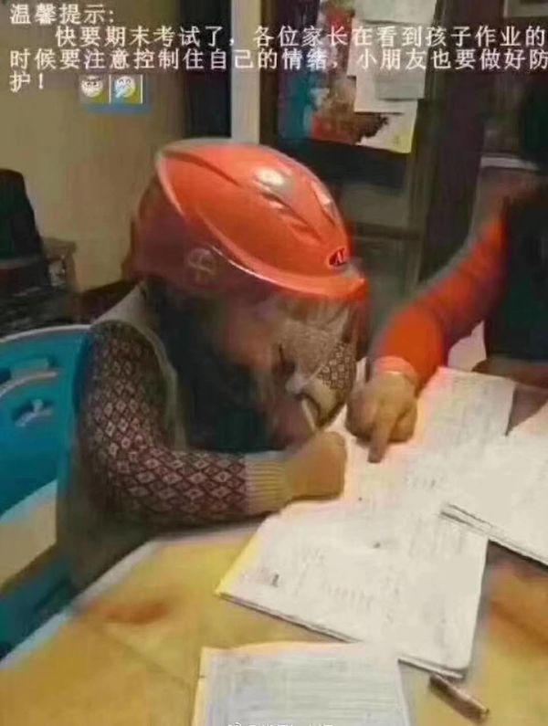 寒假提醒:家长陪写作业时注意控制情绪