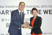 第十八届中国上海国际艺术节匈牙利文化周开幕