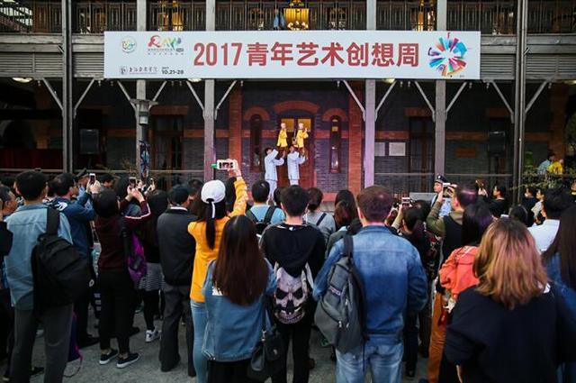 年轻集势亮相2017中国上海国际艺术节