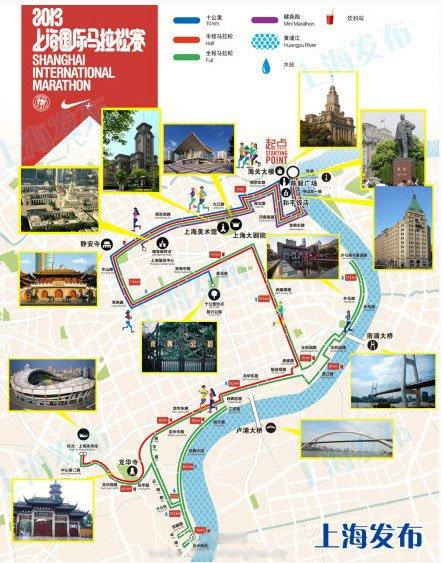 上海马拉松路线图公布 12月1日正式开跑 图图片