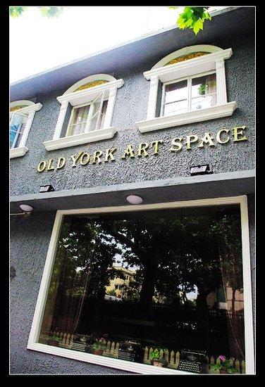 打字机博物馆:老约克艺术空间
